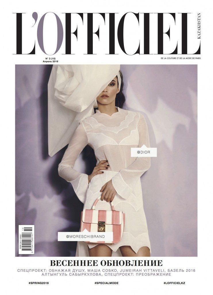 cover l'officiel kazakhstan fashion production barcelona laura jouve high end fashion production manager editorial photography